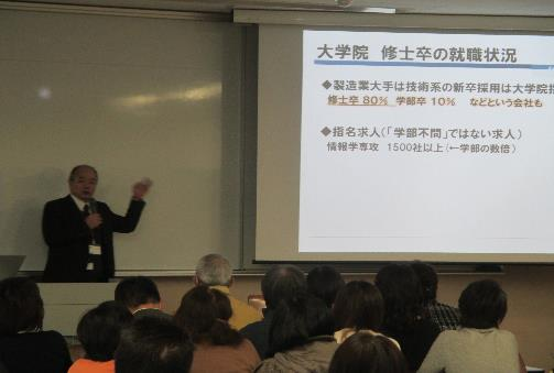 学科系列別懇談会の様子2